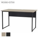 ワークデスク 幅1000×奥行700×高700 オフィス机 平机 事務机 オフィスデスク デスク GD-514B ブラックフレーム 作業机 オフィス家具