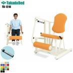 レッグエクステンションII TB-1218 高田ベッド製作所
