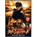 クイーン オブ ソード 仮面の女剣士 運命の聖戦  DVD