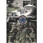 MOONLIGHT MILE 1stシーズン -Lift off- ACT.1 (DVD)
