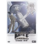 MOONLIGHT MILE 1stシーズン -Lift off- ACT.2 (DVD)