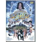 マイケル ジャクソン IN ネバーランディングストーリー  DVD