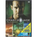 チャーリー・ジェイド VOL.1 初回限定生産版