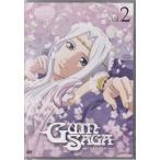 グイン サーガ vol.2