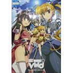 魔法少女リリカルなのはViVid Blu-ray BOX SIDE:ViVio 完全生産限定版