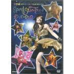 平野綾 2nd LIVE TOUR 2009 スピード☆ス�