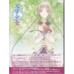 劇場版 文学少女  DVD初回限定版