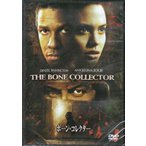 ボーン コレクター  DVD