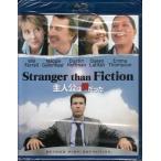 主人公は僕だった  Blu-ray