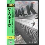 ザ ウォーク DVD OPL-80784