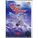 DVD 戦え マイティジャック vol.2