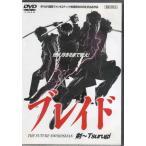 ブレイド 剣-Tsurugi-