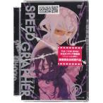 SPEED GRAPHER ディレクターズカット版 vol.9