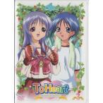 ToHeart Remember my memories 第3巻