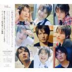 Garden of Eden(限定盤) / 鈴木裕斗 (CD)