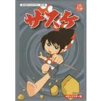 サスケ HDリマスター DVD-BOX