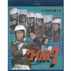 ワイルド7 Blu-ray Vol.2