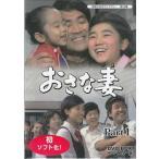 おさな妻 DVD-BOX Part1 HDリマスター版