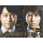 MONSTERS DVD-BOX
