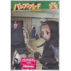 バンブーブレードDVD 五本目 DVD