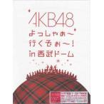 3本で送料無料 DVD/邦楽/アイドル/4580303210505