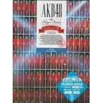 AKB48 in TOKYO DOME〜1830mの夢〜スペシャルBOX