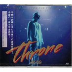 HALL TOUR 2015 FOR THE THRONE FINAL-COMPLETE EDITION- Blu-ray付 / AK-69