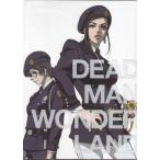 デッドマン・ワンダーランド 第4巻 特装版