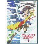 マケン姫っ! DVD通常版 第1巻