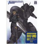 フルメタル パニック The Second Raid ActIII,Scene04+05 初回限定版