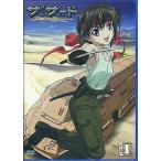 ザ サード 蒼い瞳の少女 エンポリウム エピソード 1 (DVD)