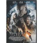 デッド シティ2055 (DVD)
