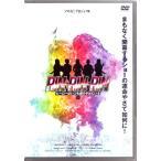 RIN-RIN-RIN ヒーローはいつも (DVD)