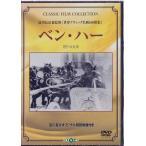 3本で送料無料 DVD/洋画/ドラマ