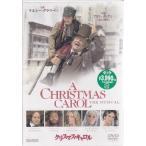 クリスマスキャロル (DVD)