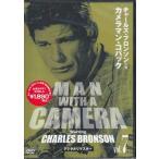 チャールズ・ブロンソン カメラマン・コバック Vol.7 デジタルリマスター版