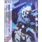 機動戦士ガンダムAGE 05 豪華版 Blu-ray Disc BCXA-0470