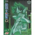 聖闘士星矢Ω 1 (Blu-ray)