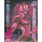 聖闘士星矢Ω 2 (Blu-ray)