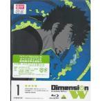 Dimension W  特装限定版  1  Blu-ray