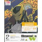 Dimension W  特装限定版  2  Blu-ray
