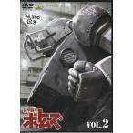 装甲騎兵 ボトムズ vol.2