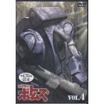 装甲騎兵 ボトムズ vol.4