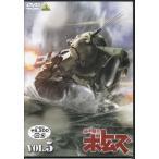 装甲騎兵 ボトムズ vol.5
