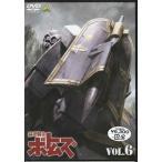 装甲騎兵 ボトムズ vol.6