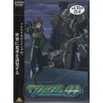 機動戦士ガンダム00 2 (DVD)