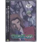 機動戦士ガンダム00 6 (DVD)