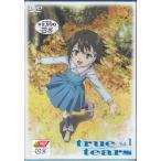 true tears vol.1 (DVD)
