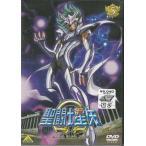 聖闘士星矢Ω 5 (DVD)