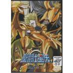 聖闘士星矢Ω 11 (DVD)